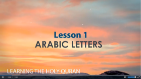 Quran-learning-lesson-1
