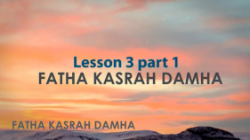 Quran-learning-lesson-2